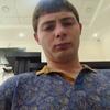 Сергей, 19, г.Майкоп