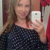 людмила, 29, г.Пермь