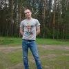 Александр, 20, г.Ульяновск