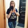 Людмила, 43, г.Шарыпово  (Красноярский край)