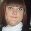Алёна, 30, г.Николаевск-на-Амуре