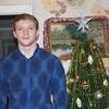 Виктор, 21, г.Кострома