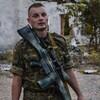 Максим, 35, г.Черноморское