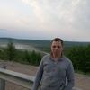 Сергей, 24, г.Нерюнгри