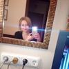 Ольга, 26, г.Одинцово