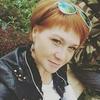 Татьяна, 30, г.Северск