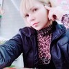 Ольга, 33, г.Апшеронск
