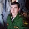 Артем Скалиух, 20, г.Константиновск