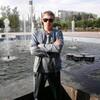 Алексей, 31, г.Черногорск