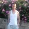 Сергей, 30, г.Арамиль