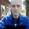 Александр, 26, г.Богородицк