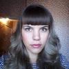 Александра Цырульник, 24, г.Ангарск