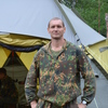 Олег, 50, г.Волгоград