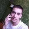 Савва Громов, 25, г.Улан-Удэ