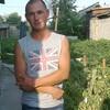 Артур, 33, г.Куйбышев