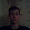 Влад, 18, г.Черемхово