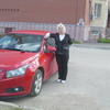 Ирина, 55, г.Сосногорск
