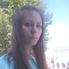 Светлана, 28, г.Североморск
