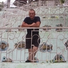 Дмитрий, 41, г.Слободской