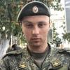 Пауль, 21, г.Воронеж