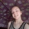 софия, 16, г.Смоленск