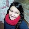 Кристинка, 21, г.Хабаровск