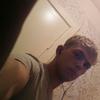 Гриша, 23, г.Волгоград