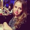 Екатерина Козлова, 25, г.Улан-Удэ
