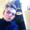 Денис, 18, г.Ярославль
