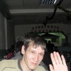Алексей, 31, г.Нижний Цасучей
