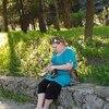 Татьяна, 32, г.Чернянка