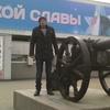 Санёк, 29, г.Карачев