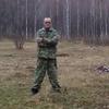 Владимир, 38, г.Абаза