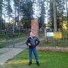 Валерий, 31, г.Вытегра