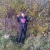 Вера Богомягкова, 23, г.Оса