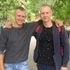 Василий, 21, г.Кострома