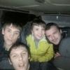 Сергей, 29, г.Приволжье