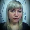 Витория, 34, г.Ангарск
