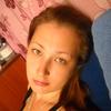 Валентина, 30, г.Муезерский