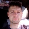Viktor, 29, г.Камское Устье