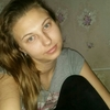 Екатерина, 23, г.Кагальницкая