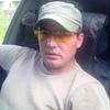 Сергей, 32, г.Кутулик