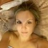 Анастасия, 33, г.Екатеринбург