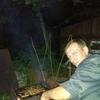 Михаил, 37, г.Климовск