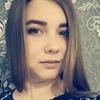 Анастасия, 25, г.Холмск