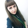 Светлана Сатаева, 23, г.Бугуруслан
