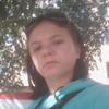 Екатерина, 23, г.Орск
