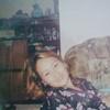 Klara, 36, г.Усть-Нера