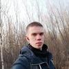 Дмитрий, 20, г.Новодвинск