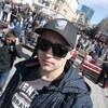 Роман Клименко, 29, г.Дальнереченск